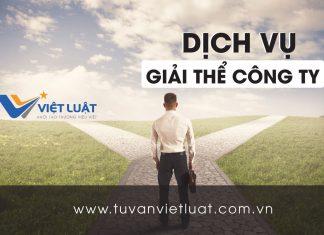 Dịch vụ giải thể công ty tại Việt Luật