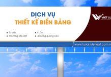 Dịch vụ thiết kế biển bảng