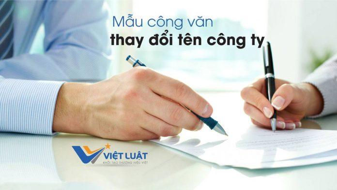 Mau-cong-van-thay-doi-ten-cong-ty