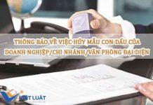 Thông báo về việc hủy mẫu con dấu của doanh nghiệp/chi nhánh/văn phòng đại diện