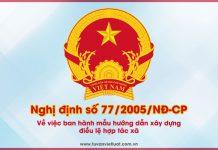 Nghị định số 77/2005/NĐ-CP