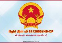 Nghị định số 87/2005/NĐ-CP