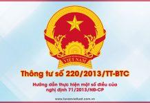 Thông tư số 220/2013/TT-BTC