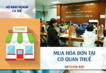 Mua hóa đơn tại cơ quan thuế