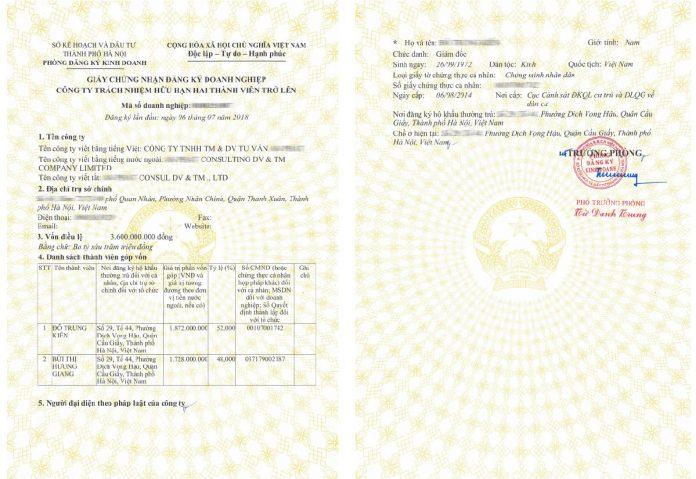 Giấy chứng nhận đăng ký công ty TNHH 2 thành viên trở lên