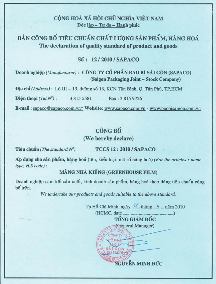 Mẫu công bố tiêu chuẩn chất lượng sản phẩm