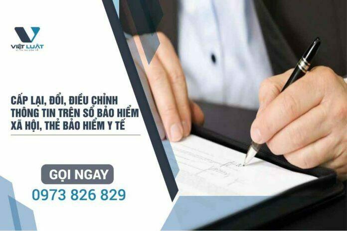 Cấp-lại,-đổi,-điều-chỉnh-thông-tin-trên-sổ-bảo-hiểm-xã-hội,-thẻ-bảo-hiểm-y-tế